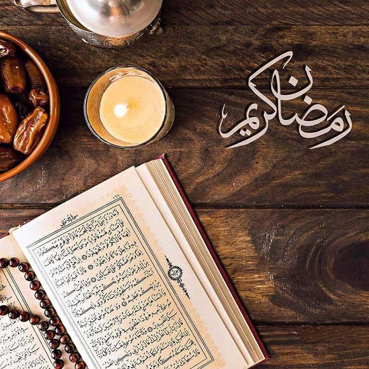🌙 حلول ماه رمضان مبارک 🌺
