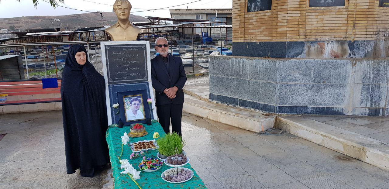 تولد شهید داریوش رضایی نژاد 97