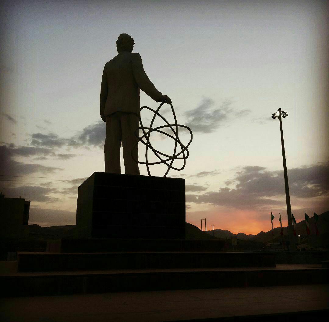 میدان شهید داریوش رضایی نژاد شهرستان آبدانان